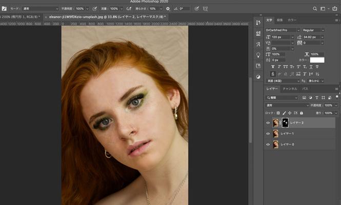photoshop作業風景